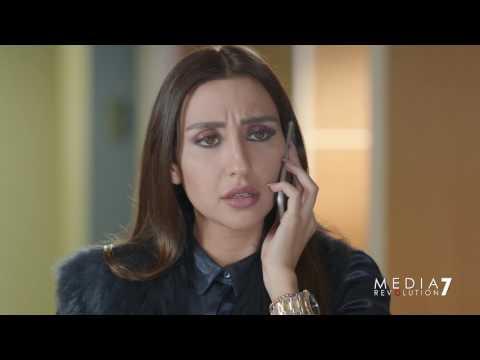 Fakhamet Al Shak Episode 53 - مسلسل فخامة الشك الحلقة 53 - عرب توداي