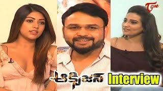 Oxygen Movie Team Interview | Gopichand, Rashi Khanna, Anu Emmanuel - TELUGUONE