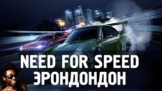 Need for Speed - Неадекватный обзор - zaddrot.com