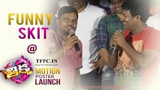 Thagubothu Ramesh Funny Skit @ Thikka Movie Motion Poster Launch | TFPC - TFPC