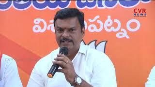 BJP MLC Madhav criticized that CM Chandrababu made Titli Thophan relief works | CVR News - CVRNEWSOFFICIAL