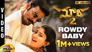 Rowdy Baby Full Video Song 4K | Maari 2 Telugu Movie Songs | Dhanush | Sai Pallavi | Yuvan Shankar - MANGOMUSIC
