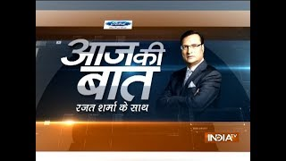 Aaj Ki Baat with Rajat Sharma | 24th May, 2018 - INDIATV