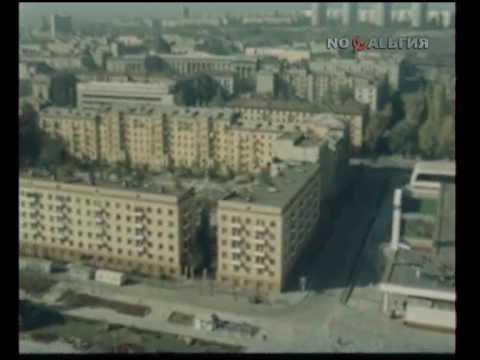 Волгоград 80-х годов