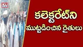 Turmeric & Red Sorghum Farmers Blockade Collectorate Office In Nizamabad l CVR NEWS - CVRNEWSOFFICIAL