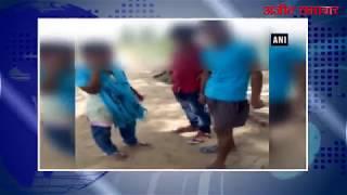 video : बिहार में प्रेमी युगल के साथ बदसलूकी, लड़की से छेड़छाड़