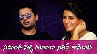 Nithiin unveils Samantha's  Marriage   Exclusive   Indiaglitz Telugu   Latest News - IGTELUGU