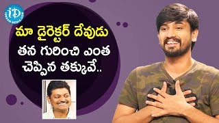 Vijay Kumar Konda is My Best Director - Raj Tarun | Orey Bujjiga Movie | Talking Movies With iDream - IDREAMMOVIES