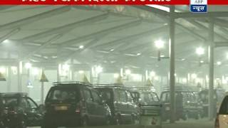 Flight operations again hit due to fog in capital - ABPNEWSTV