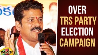 Revanth Reddy Latest Speech over TRS Party Election Campaign | #TelanganaElections 2018 | Mango News - MANGONEWS