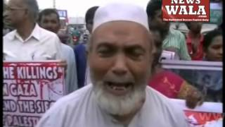 Protest at Chaderghat by HRF against Isreal attacks on Gaza - THENEWSWALA