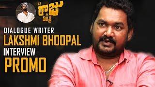 Nene Raju Nene Mantri Movie Dialogue Writer Lakshmi Bhoopal Interview Promo   TFPC - TFPC