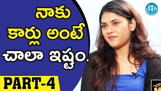 E Ee Movie Actors Neiraj Sham And Naira Shah Exclusive Interview Part #4 || Talking Movies - IDREAMMOVIES