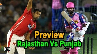 IPL 2019 | Preview | Royals to take on Punjab in Jaipur - IANSINDIA