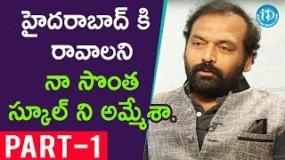 Actor Dil Ramesh Exclusive Interview Part #1 || Face To Face With iDream Nagesh - IDREAMMOVIES