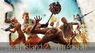 Dead Island 2 - Веселый зомби-апокалипсис в Калифорнии