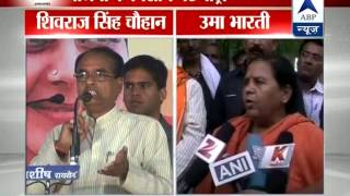 Uma Bharti again reiterates Vadra 'would go jail' if BJP comes to power - ABPNEWSTV
