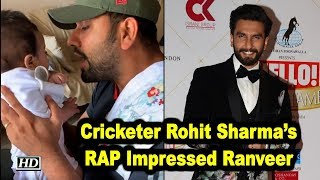 Cricketer Rohit Sharma's RAP Impressed Ranveer Singh - BOLLYWOODCOUNTRY