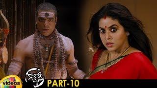 Rakshasi Latest Horror Full Movie HD   Poorna   Abhimanyu Singh   Prudhviraj  Part 10   Mango Videos - MANGOVIDEOS