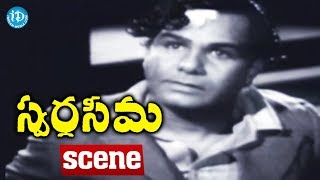 Swarga Seema Movie Scenes - Sujatha Devi Dates With Naren || Chittor V. Nagaiah, B. Jayamma - IDREAMMOVIES