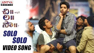 Solo Solo Video Song || Chi La Sow Video Songs || Sushanth, Ruhani Sharma || Rahul Ravindran - ADITYAMUSIC