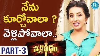 Mega Serial Swarna Khadgam Team Exclusive Interview Part #3  || Anchor Komali Tho Kaburulu - IDREAMMOVIES