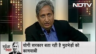 Ravish Ki Report, April 18, 2019 - NDTV