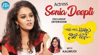 Sonia Deepti Exclusive Interview | #ChinniChinniAsaluNaloRegene | Talking Movies With iDream #311 - IDREAMMOVIES