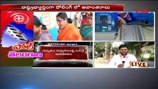 Polling Updates : Telangana Assembly Elections 2018 Live Updates | CVR News - CVRNEWSOFFICIAL