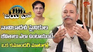 'జయ'హో | నావికాదళ సైనికుల జీవితాలు..? | RJ Jaya Peesapaty | Commander Chakrapani | TeluguOne - TELUGUONE
