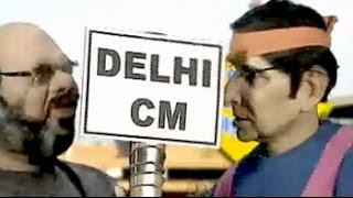 Kiran Bedi runs away from her interviews - NDTVINDIA