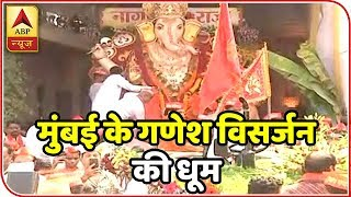 Ganpati Visarjan: Check out how lively Mumbai is today - ABPNEWSTV