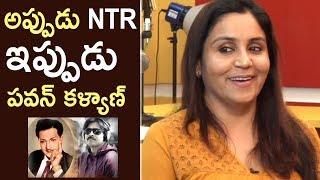 Sr NTR and Pawan Kalyan Are My Favorite Heroes Says RJ Bhargavi | TFPC - TFPC