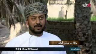 خط | مراسلات الشاعر أبو الصوفي من ولاية سمائل | الجمعة 4 رمضان 1437 هـ