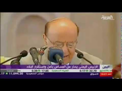 الرئيس هادي يحذر من المساس بأمن اليمن واستقراره