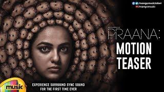 Praana Concept Motion Teaser | Nithya Menen | PC Sreeram | VK Prakash | Praana 2018 Telugu Movie - MANGOMUSIC