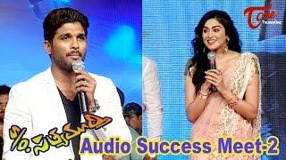 S/O Satyamurthy Audio Success Meet   Allu Arjun   Samantha   02 - TELUGUONE