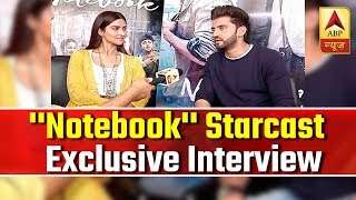 'Notebook' Actors Zaheer Iqbal & Pranutan Bahl Reveal The Advice They Received From Salman |ABP News - ABPNEWSTV