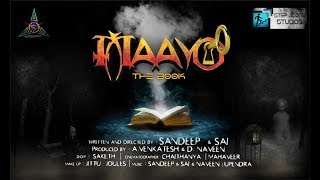 MAAYO   ||  TELUGU SHORT FILM   ||   FIRST LOOK TEASER  || DIRECTED BY SANDEEP & SAI - YOUTUBE
