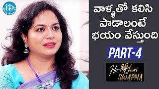 Singer Sunitha Exclusive Interview Part #4 || Heart To Heart With Swapna - IDREAMMOVIES