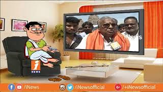Dada Hilarious Talk With Congress Leader V hanumantha Rao | Pin Counter | iNews - INEWS