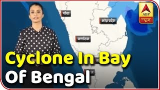 Deep Depression in Bay to intensify into cyclone soon| Skymet Weather Report - ABPNEWSTV