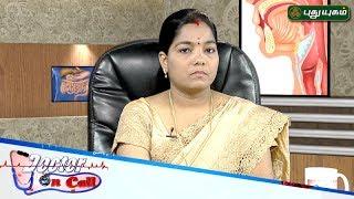 Doctor On Call 05-06-2017 Puthu Yugam tv Show