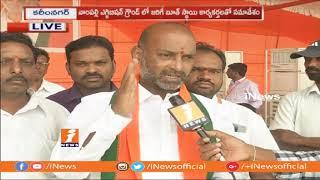 BJP Leader Bandi Sanjay Face To Face On Amit Shah Public Meeting In karimnagar | iNews - INEWS