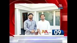 10 Minute 50 Khabrien: 1st Phase Of Voting Complete For Gujarat Assembly Election - AAJTAKTV