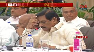 AP CM Chandrababu Naidu holds Collectors Conference Meeting in Amaravathi | CVR News - CVRNEWSOFFICIAL