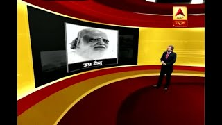Know eight issues to be covered in today's Master Stroke with Punya Prasun Bajpai - ABPNEWSTV