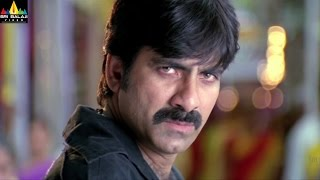 Krishna Movie Scenes | Ravi Teja Fight at Bangle Bazar | Latest Telugu Movie Scenes - SRIBALAJIMOVIES