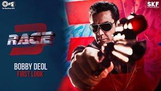 First Look of Bobby Deol as Yash | Race 3 | Remo D'Souza | Salman Khan | #Race3ThisEID - TIPSMUSIC