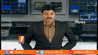 Top Headlines From Today News Papers | News Watch (03-08-2018) | iNews - INEWS